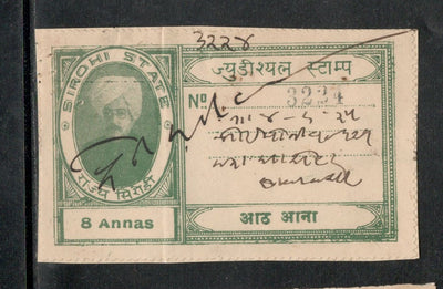 India Fiscal Sirohi State 8 As Type 10 KM 105 Court Fee Stamp Used # 497