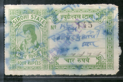 India Fiscal Sirohi State 4 Rs Type 15 KM 158 Court Fee Revenue Stamp # 498
