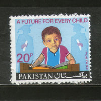 Pakistan 1974 Universal Children's Day book Future for Every Child MNH # 004 - Phil India Stamps