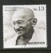 Mauritius 2019 Mahatma Gandhi of India 150th Birth Anniversary 1v MNH # 5004A