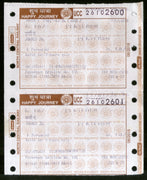 India Railway Platform ATVM Machine Ticket Traveling Tourism Used # 505B