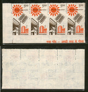 India 1988 500p Solar Energy Phila D150 ERROR Imperf Strip of 4 MNH # 5085
