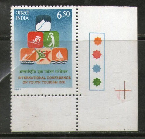 India 1991 International Conference of Youth Tourism Trafic Light MNH # 50 - Phil India Stamps