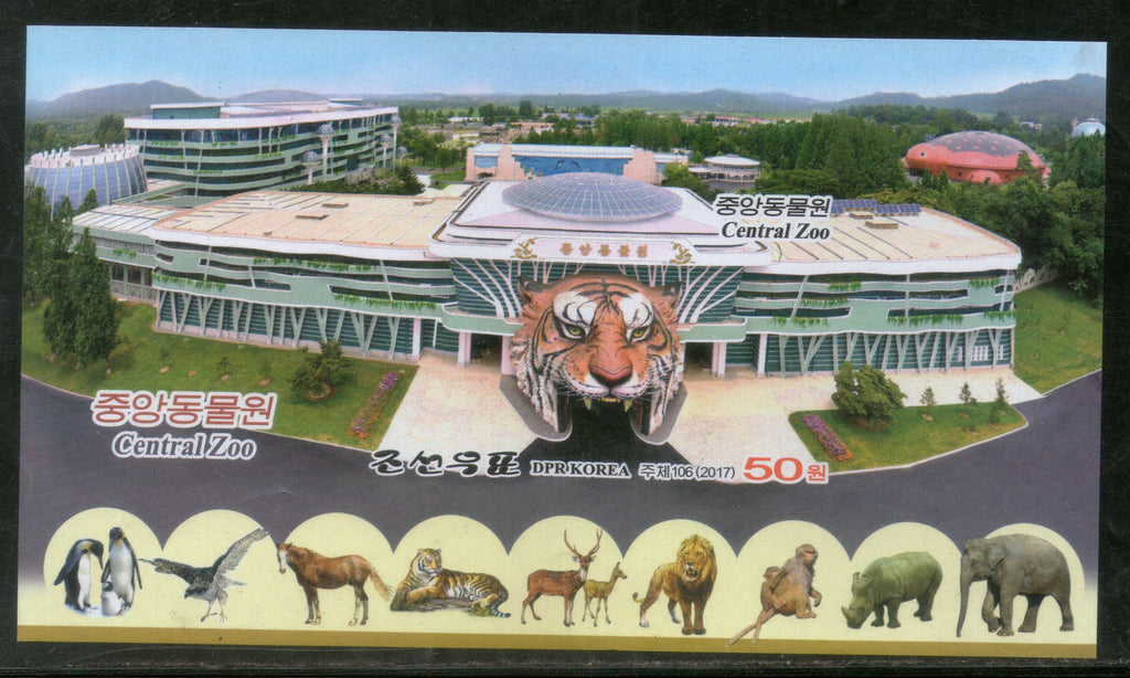 Korea 2017 Central Zoo Wildlife Animals Tiger Elephant Odd Shape M/s MNH # 5114