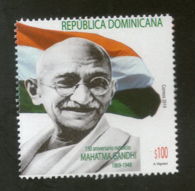 Dominican Rep. 2019 Mahatma Gandhi of India 150th Birth Anniversary Flag 1v MNH # 5154