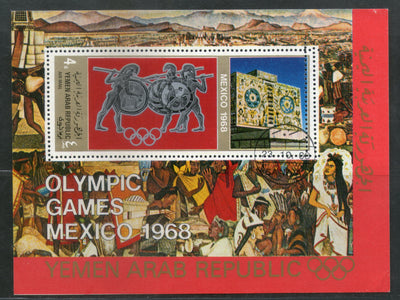Yemen Arab Republic Mexico Olympic Games Paintings EFO ERROR M/s Cancelled #5165