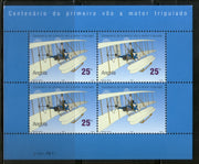 Angola 2003 Powered Flight Centenary Aeroplane Aviation Sc 1241 M/s MNH # 5198
