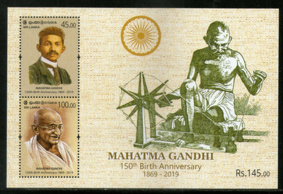 Sri Lanka 2019 Mahatma Gandhi of India 150th Birth Anniversary M/s MNH # 5217
