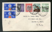 Sri Lanka 1960 Ceylon Multi Stamps Cover to USA # 5224