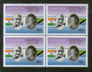 Tanzania 2019 Mahatma Gandhi of India 150th Birth Anniversary Flag 1v BLK/4 MNH # 5234B
