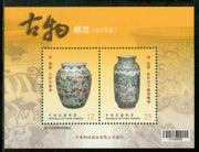 Taiwan 2013 Ancient Art Treasures Pottery Handicraft Vase Sc 4127a M/s MNH # 5236