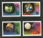 Ghana 1974 Metrological Centenary Weather Balloon Satellite Computer Map Sc 503-6 MNH #  528