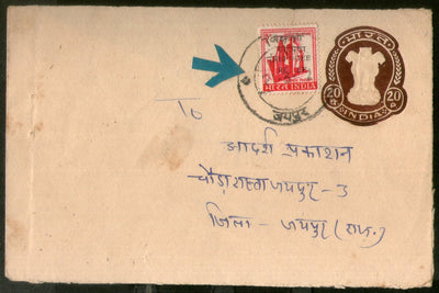 India 1972 20p Psenv with Refugee Relief Tax Rajasthan O/P stamp RRT used # 5293