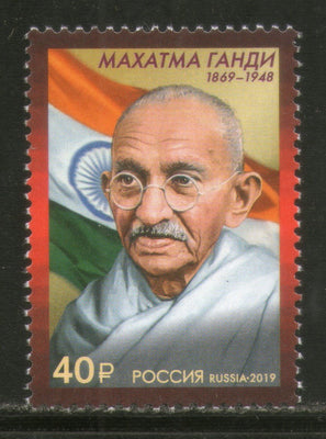 Russia 2019 Mahatma Gandhi of India 150th Birth Anniversary 1v MNH # 5296A