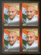 Russia 2019 Mahatma Gandhi of India 150th Birth Anniversary 1v BLK/4 MNH # 5296B