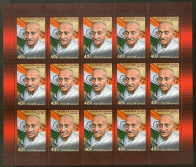 Russia 2019 Mahatma Gandhi of India 150th Birth Anniversary 1v Full Sheet of 15 Stamps MNH # 5296