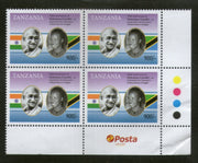 Tanzania 2019 Mahatma Gandhi of India 150th Birth Anniversary Flag 1v Traffic Light BLK/4 MNH # 5297