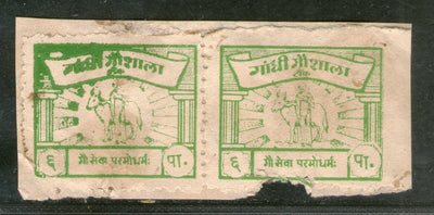 India 6ps Gandhi Gaushala Tonk Charity Label Pair Extremely RARE # 530