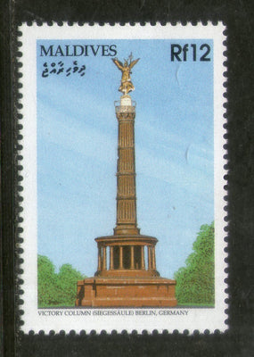 Maldives 1995 Victory Column Berlin Germany Monuments Sc 2048 MNH # 533