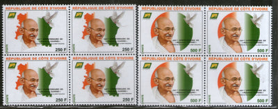 Ivory Coast 2019 Mahatma Gandhi of India 150th Birth Anniversary Flag Dove 2v BLK/4 MNH # 5362B