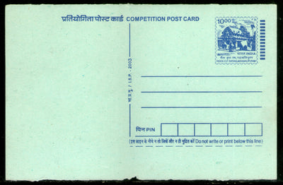 India 2003 1000p Rock-cut Rathas Mahabalipuram Competition Post Card ISP Printed Mint # 5369