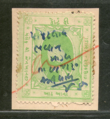India Fiscal Dasada State 8 As Court Fee Type 10 KM 104 Revenue Stamp # 536