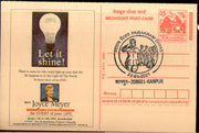 India 2021 Parakram Diwas Netaji Subhash Chandra Bose 125th Birth Special Cancellation on Meghdoot Post Card # 5401