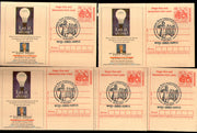 India 2021 Parakram Diwas Netaji Subhash Chandra Bose 125th Birth Special Cancellation on Meghdoot Post Card x5 # 5401