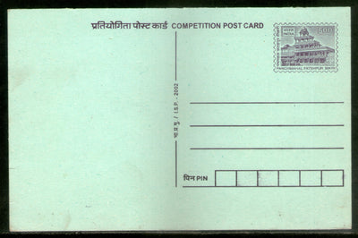 India 2002 500p Panchmahal Competition Post Card ISP Printed Mint # 5406