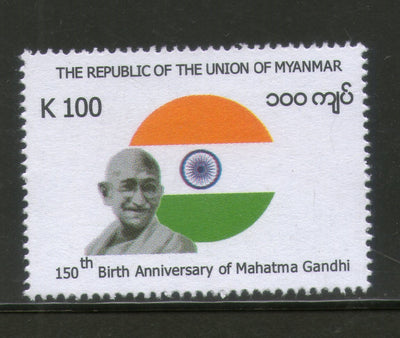 Myanmar 2019 Mahatma Gandhi of India 150th Birth Anniversary Flag 1v MNH # 5408A