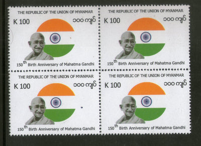 Myanmar 2019 Mahatma Gandhi of India 150th Birth Anniversary Flag 1v BLK/4 MNH # 5408B