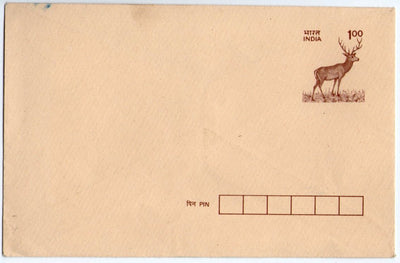 India 1995 100p Stag Deer Envelope CSP Printed WMK-VINDHYA Not Recorded MINT # 5417