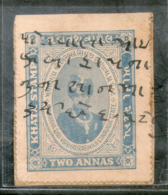 India Fiscal Lunavada State 2As Khata Stamp Type 4 KM 42 Revenue Court Fee Stamp # 548A