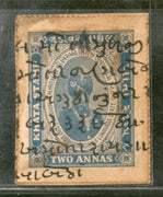 India Fiscal Lunavada State 2As Khata Stamp Type 4 KM 42 Revenue Court Fee Stamp # 548B