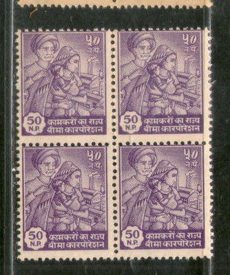 India Fiscal 50np Employee State Insurance Corporation Revenue Stamp MNH # 549B
