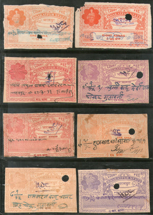 India Fiscal Bharatpur State 50 Different Revenue and Court Fee Stamps # 5501 - Phil India Stamps