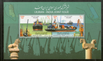 Iran 2018 India Joints Issues Deendayal & Chabahar Port M/s MNH # 5508