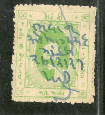 India Fiscal Dasada State 4 As Court Fee Type 10 KM 103 Revenue Stamp # 553
