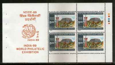 Thailand 2019 WWF Turtle Whale Marine Life Odd Shapped M/s MNH # 5553