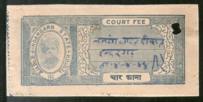 India Fiscal Indergarh State 4 As Court Fee Type 5 Revenue Stamp # 556B