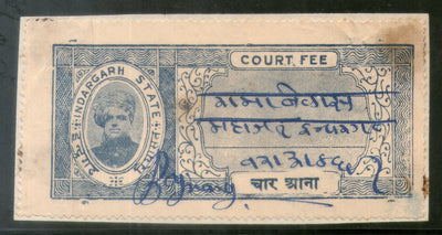 India Fiscal Indergarh State 4 As Court Fee Type 5 Revenue Stamp # 556C