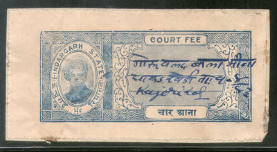 India Fiscal Indergarh State 4 As Court Fee Type 5 Revenue Stamp # 556D