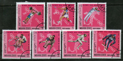 South Arabia - Mahara State Italy Olympic Game Gold Medal Winners 7v Cancelled # 5581A