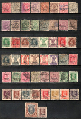 India Patiala State 50 Diff. Postage & Service Used Stamps QV to KG VI # 5589 - Phil India Stamps
