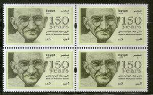 Egypt 2019 Mahatma Gandhi of India 150th Birth Anni. ERROR Pearl on Eye BLK/4 MNH # 558