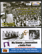 India 2017 Mahatma Gandhi Addressing Public Non-Violence BILASAPEX Booklet # 5594