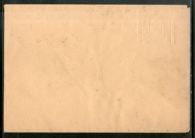 Bangladesh 1Tk Monument of Sepoy Mutiny of 1857 Envelope ERROR ALBINO Mint # 5679C - Phil India Stamps