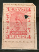 India Fiscal Wankaner State 4As King Type15 KM 153 Court Fee Revenue Stamp # 571