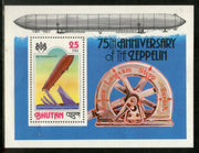 Bhutan 1978 Graf Zeppelin Airship Aviation Transport Sc 245a M/s MNH # 5768