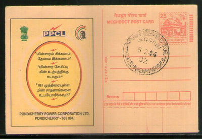 India 2004 Pondicherry Power PPCL Meghdoot Post Card Postal Stationary # 5769